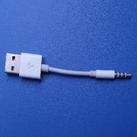 Quality iPod Shuffle 3-6 Data & Charge Cable for sale