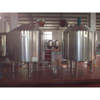 Quality Conical Fermenter Stainless Steel Brewing Equipment For Restaurants Hotel for sale