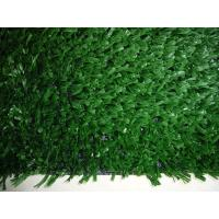 Quality Nylon synthetic turf for golf course for sale