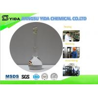 Buy cheap MG Printing ink Solvent Plastic Auxiliary Agents MEG ethylene glycol monomethyl ether Cas No 109-86-4 from Wholesalers