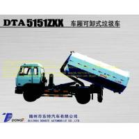 dongte environmental sanitation hook lift garbage Truck