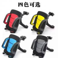 China hot sale item Universal Car holder on sale