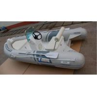 Quality Small Size Inflatable Hard Bottom Boat Easy Carrying 300cm With Small Center Console for sale