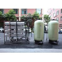 Quality Borehole Salty Water Purifying RO System Plant Purification Machine For Drinking 4000LPH for sale