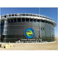Quality Enamel / GFS / GLS Vertical Glass Fused Steel Tanks More Than 20000 Cubic Meters for sale