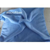 China Microfiber Dish Towel 40 * 40cm Blue 8020 Absorbent  Kitchen Car Cleaning Terry Towels on sale
