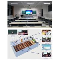 Quality Multimedia Digital Classroom with Video auto-Record System for sale