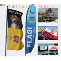 Quality 110g/sqm Dye Sublimation Knitted Polyester Fabric For Digital Printing Banner for sale