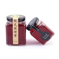 Quality Fancy Square Glass Honey Jars , Glass Canning Jars SGS Certification for sale