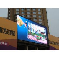 China High Brightness Outdoor LED Billboard Advertising 8mm Pixel Nichia Or Epistar Chip on sale