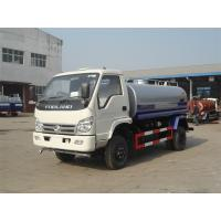 China HOT SALE! 2017S new FORLAND 4*2 LHD water truck for sale, factory sale best price forland water tank truck on sale
