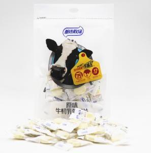 Quality Children Bovine Colostrum Milk Tablets / Cow Milk Candy Unique Design for sale