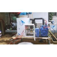 Quality Efficient Ice Machine Flaker , Flake Ice Machine For Fish CE Approved for sale