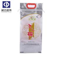 Quality Easy Open BOPP Woven Bags Rice Bag Moisture Proof Customized Color With Side Gusset for sale