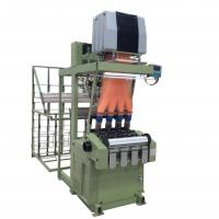 Quality HY4/65/384 electronic jacquard needle loom elastic making machine for boxers band for sale