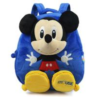 China Disney Lovely Mickey Mouse Backpack for Kid and Children on sale