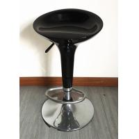 Buy cheap Customized Adjustable Bar Chair Modern With ABS Plastic Seat , 40*30*60*80cm from Wholesalers