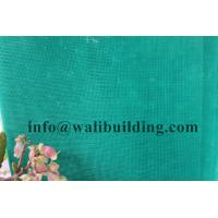 Quality PVC Coated Fiberglass Fly Screens For Patio Doors / Insect Mesh Netting for sale