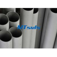 China 16 Inch UNS S31803 F51 Seamless Duplex Pipe For Fluid Transportion on sale