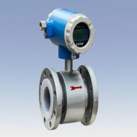 integrate type water flow meter with PTFE lining flanged connection