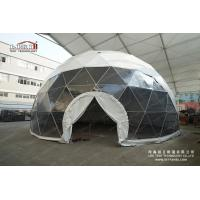 Buy 14m diameter Garden Steel Geodesic Dome Tents / Metal Geodesic Dome Greenhouse at wholesale prices