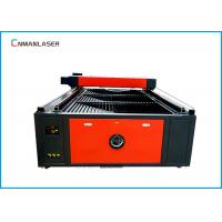 Quality 1325 Water Cooling CNC Wood Laser Engraving Machine 80w 100w 150w for sale