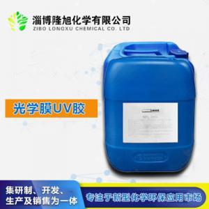 Quality UV GLUE FOR Brightness Enhancement Film for sale