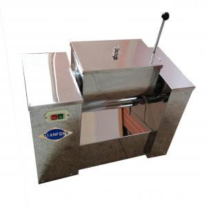 Quality Food Blender Wet Granule Groove Industrial Powder Blender Machine for sale