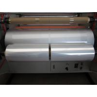 China AF-1250 /1000 mm LLDPE Double Layer Stretch Film Extrusion Machine on sale