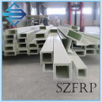 China Frp Pipe on sale