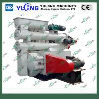 Quality 1T/H Shrimp Feed Pellet Machine for sale