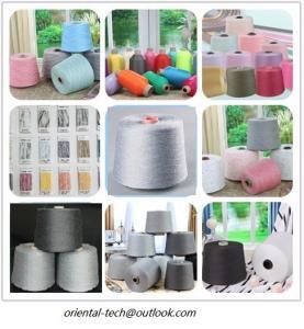 Quality melange color viscose ring spun yarn for sale