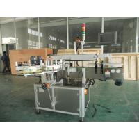China High Precision Flat Bottle Two labels Automatic Labeling Machine on sale