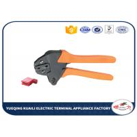 Quality SS Terminal Crimping Tool VH2-07FL  22-14AWG For Female Receptacles Insulated Terminals for sale