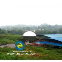 Quality High Capacity Biogas Storage Tank For Anaerobic Digestion in Wastewater TreatmentProject for sale