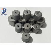 China Hard Alloy Tungsten Carbide Mould , Tc Wire Drawing Dies Abrasion Resistance on sale