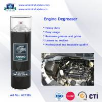 Quality Auto Care Products Car Cleaning Spray Engine Degreaser / Engine Surface Cleaner Spray 500ml for sale