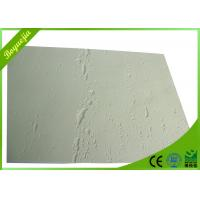 China Interior / Exterior Wall Decorative Roman Stone Tile of plasticizer clay and mineral powder on sale