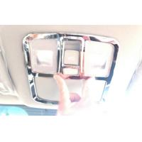 Quality Car Decoration Auto Interior Trim Parts For JAC S5 2013 Roof Reading Lamp Frame for sale