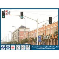 Buy cheap Powder Coated Traffic Pole for Commercial Areas Q235 8m with Double Arms from wholesalers