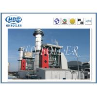 Quality Seamless HRSG Heat Recovery Steam Generator To Improve Production Efficiency for sale
