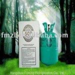 Quality Refrigerant Gas R507 for sale