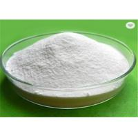 Quality Cryolite / Sodium Aluminium Fluoride CAS 7784 18 1 ISO9001 Approval for sale