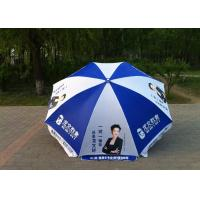 Quality Blue And White Big Outdoor Umbrella Logo Printed Hd Design For Beach And Garden for sale
