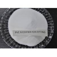 Quality High Efficiency Acrylic Impact Modifier WS-E6 For PVC Fitting , SGS Listed for sale