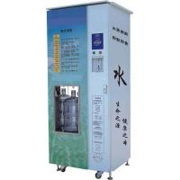 Fresh Water Vending Machine for small water bottles