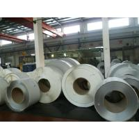 Quality SUS301 Carbon Steel Strip for producing constant force spring, clock spring and toy spring for sale