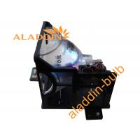 Quality Home EPSON Projector Lamp for sale