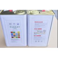 Quality PU Polyurethane Based Adhesive Resin Binder For Rubber Flooring Products for sale
