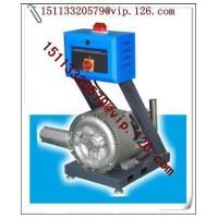 China 4KW High Power Industrial Suction Regenerative Blower /roots blower with CE&SGS on sale